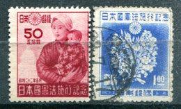 JAPON - Y&T 366* - 367 - (20% De La Cote)