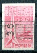 JAPON - Y&T 407a - (20% De La Cote)