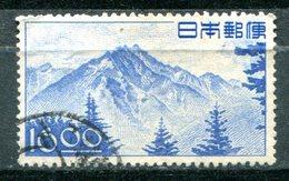 JAPON - Y&T 411 - (20% De La Cote)