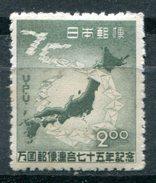 JAPON - Y&T 429 (U.P.U.) - (20% De La Cote)