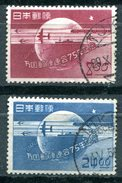 JAPON - Y&T 431-432 (U.P.U.) - (20% De La Cote)