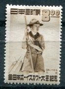 JAPON - Y&T 434* (scoutisme) - (20% De La Cote)