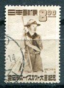 JAPON - Y&T 434 (scoutisme) - (20% De La Cote)
