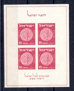 Hb-1 Israel - Hojas Y Bloques