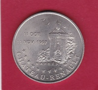 France - Chateau-Renault - 2 Euro - 1997 - Euros Of The Cities