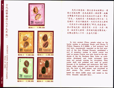 COINS-ANCIENT COINAGE OF CHINA-COLLECTOR'S PACK WITH ILLUSTRATED COVER-CHINA-1990-SCARCE-FC-74