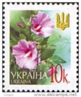 """Uk Ukraine 2002 Mi. Nr. 495 I """"""""Year 2002"""""""" - Ukraine"""