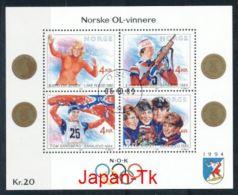 NORWEGEN Mi.Nr. Block  12 Olympische Winterspiele 1994, Lillehammer-used