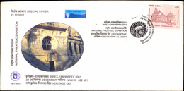COINS-ANCIENT COINAGE OF INDIA-HERITAGE DAY-SPECIAL COVER-INDIA-2001-SCARCE-FC-75