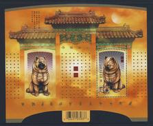 Canada 2006 Mi 2317 + B81 ** Year Of The Dog – Chinese New Year / Jahr Des Hundes - Chinesisches Neujahr - Astrologie