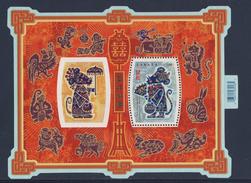 Canada 2008 Mi 2456 + B100 ** Year Of The Rat – Chinese New Year / Jahr Der Ratte - Chinesisches Neujahr - Astrologie