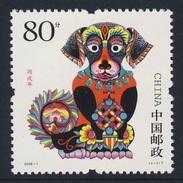 China 2006 Mi 3715 ** Year Of The Dog – Chinese New Year / Jahr Des Hundes - Chinesisches Neujahr - Astrologie