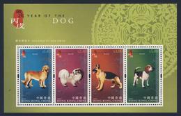 Hongkong 2006 B 156 A (=Mi 1323 /6 A) ** Year Of Dog / Jahr Des Hundes - New Year /  Chinesisches Neujahr
