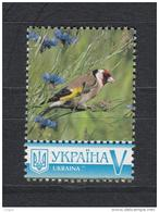 Uk Ukraine 2016 Mi. Nr. 1557 Individual Stamp Bird Of The Year Steglitz M