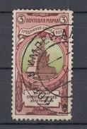 Russland 3 K Kriegswaisenhilfe 1904 - Gestempelt