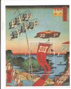 1997 Tanzania Hiroshige Art Paintings Complete Set Of 3 Sheets  MNH - Tanzanie (1964-...)