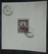 BELGIE  1936     Blok 5      Gestempeld     CW  95,00