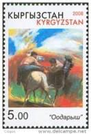 Kirgistan 2008 MNH** Mi. Nr. 522 A