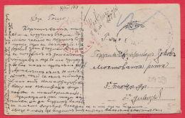 219391 / WW1 , Occupation Censorship SKOPIE Macedonia ,REAL PHOTO BULGARIAN SOLDIER , Bulgaria Bulgarie Bulgarien