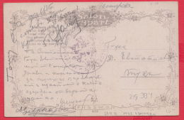 219394 / WW1 ,  Censorship MUSIC Company , 51 Infantry Regiment , Austria Illustrator Josef Kranzle No. 5005 , Bulgaria