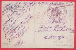 219395 / WW1 ,  Censorship MAIN TILES MANAGEMENT - MAIN ACCOUNTING , BULGARIA , FRANCE Art Jean-Baptiste Duffaud No.2030