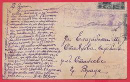 219397 / WW1 ,  Censorship  Cycling Cyclisme Radsport Company , Artist R. R. DEVELLEN - EIN SOMMERTAG , Bulgaria