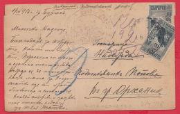 219398 / WW1 ,  Censorship  Commissariat BURGAS , LITTLE GIRLS PHONE , ROSIGE LIPPCHEN AM QUASSELSTRIPPCHEN Bulgaria