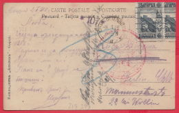 219399 / WW1 ,  Censorship  SOFIA BULGARIA To Charlottenborg FELDPOST 107 GERMANY , Austria Art Carl SCHWENINGER -