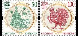 Kirgizië / Kyrgyzstan - Postfris / MNH - Complete Set Chinees Nieuwjaar 2017 - Kirgizië