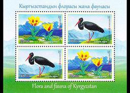 Kirgizië / Kyrgyzstan - Postfris / MNH - Sheet Flora En Fauna 2017