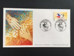 FRANCE - 1995 - FDC N°1861 - N°Y&T 2947 - FDC