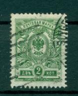 Empire Russe 1889/1904 - Michel N. 64 I A A - Série Courante  (iv)