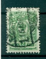 Empire Russe 1889/1904 - Michel N. 64 I A A - Série Courante  (v)