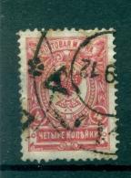 Empire Russe 1889/1904 - Michel N. 66 I A A - Série Courante  (i)