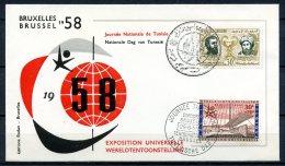 BE  Marcophilie  --  Obl. Mécanique / Machine   --  EXPO 58  --  Journée Tunisienne / Tunisie  --  1 Pli