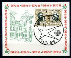 BE  Marcophilie  --  Obl. Mécanique / Machine   --  EXPO 58  --  Tunisie  --  1 Carte