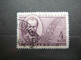 Russia Soviet Union 1935 Used # Mi. 540 Communist Party Activists. N.Bauman