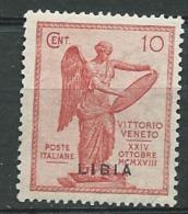 Italie  - Libye      -  Yvert N°  35 (*) -   Bce 4833 - Libië