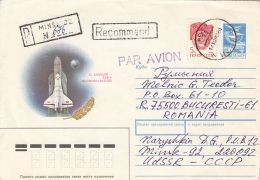 60396- COSMONAUTICS' DAY, SPACE, COSMOS, REGISTERED COVER STATIONERY, 1990, RUSSIA-USSR