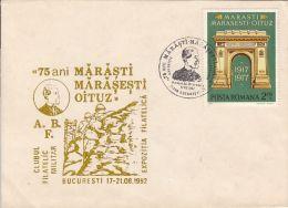 60414- MARASTI-MARASESTI-OITUZ BATTLES, WW1, HISTORY, SPECIAL COVER, 1992, ROMANIA