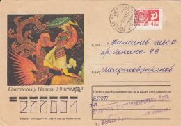 60453- RUSSIAN FAIRY TALES, ILLUSTRATION, SPECIAL COVER, 1975, RUSSIA-USSR