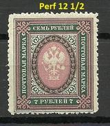 RUSSLAND RUSSIA 1918 Michel 80 C X B II * - Ungebraucht