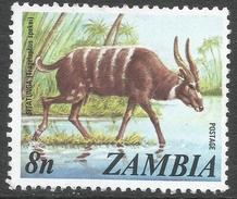 Zambia. 1975 Definitives. 8n Used. SG 231 - Zambia (1965-...)