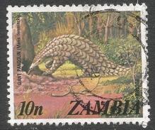 Zambia. 1975 Definitives. 10n Used. SG 233 - Zambia (1965-...)