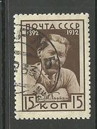 RUSSLAND RUSSIA 1932 Michel 412 Maxim Gorki O