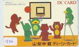 Télécarte Japon * TORTUE  (1836)  PHONECARD JAPAN * 110-157116  *  TURTLE *  TELEFONKARTE * SCHILDKRÖTE - Turtles