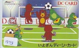 Télécarte Japon * TORTUE  (1849)  PHONECARD JAPAN * 110-157948 *  TURTLE *   TELEFONKARTE * SCHILDKRÖTE - Turtles