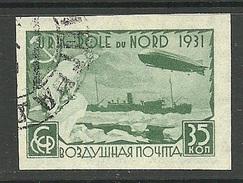 RUSSLAND RUSSIA 1931 Michel 403 B Nordpolfahrt Luftschiff Graf Zeppelin O