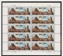 Cina/Chine/China: Foglietto, Block, Bloc, La Grande Muraglia, La Grande Muraille, The Great Wall