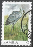 Zambia. 1987 Birds (1st Series). 2k Used. SG 499 - Zambia (1965-...)